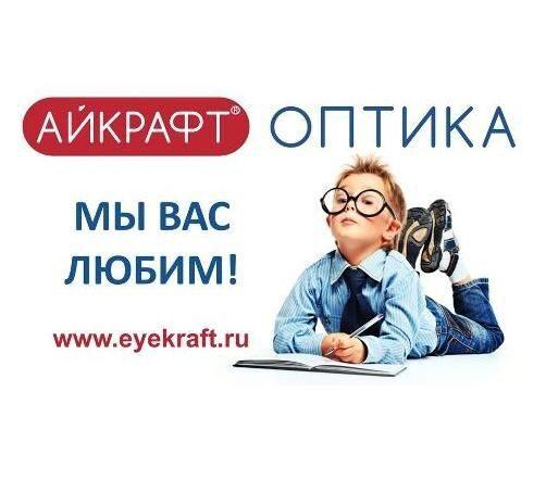 центр Карат г. Реутов